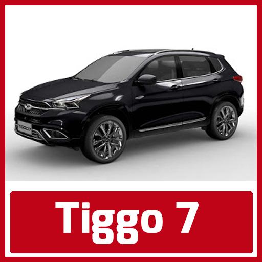 Tiggo7