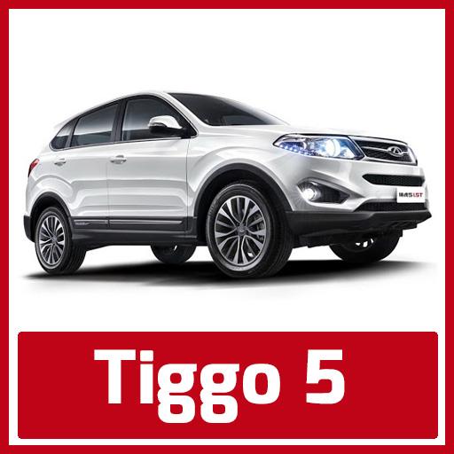 Tiggo5