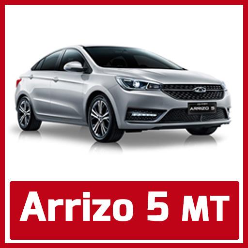 Arrizo5MT