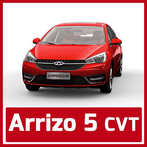 Arrizo5CVT