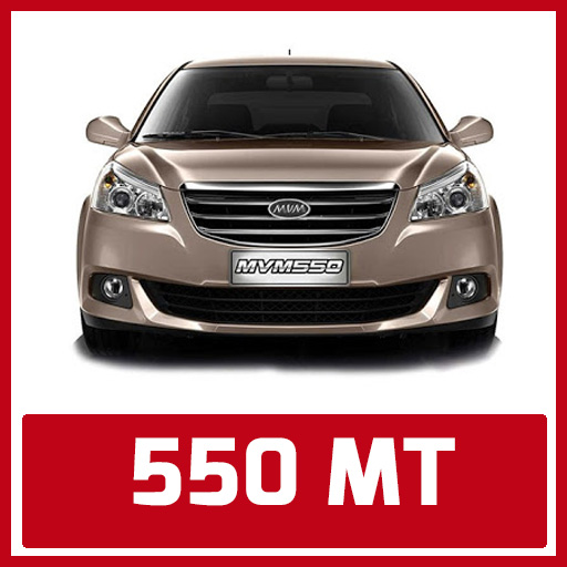 550MT