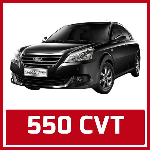 550CVT